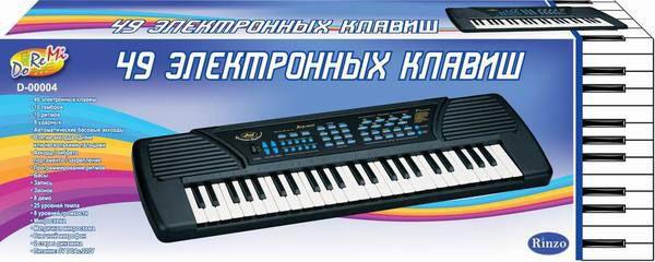 Синтезатор (пианино электронное), 49 клавиш с микрофоном, 80см работает от внешнего адаптера 220V (