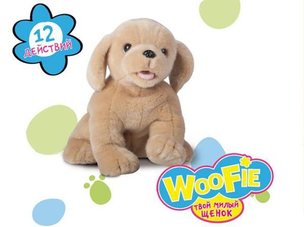 Собака WOOFIE