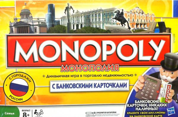 """GAMES. Игра настольная """"Монополия"""" с банковскими карточками (на русском языке)"""