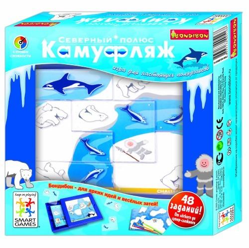 """Игра логическая BONDIBON """"Камуфляж. Северный Полюс"""" (4 уровня сложности. 48 заданий. 8 карточек с за"""