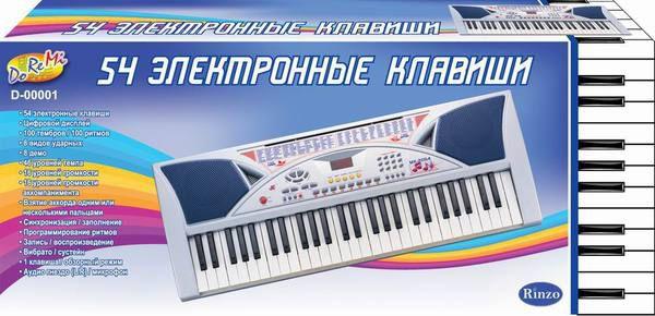 Синтезатор (пианино электронное), 54 клавиши с микрофоном 96см работает от встроенного адаптера 220V