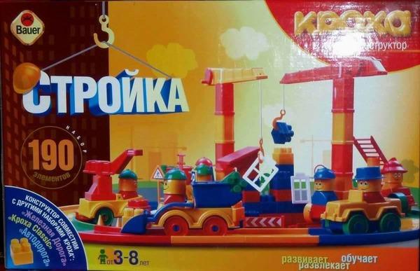 """Конструктор """"Стройка"""" 190 деталей (Россия)"""