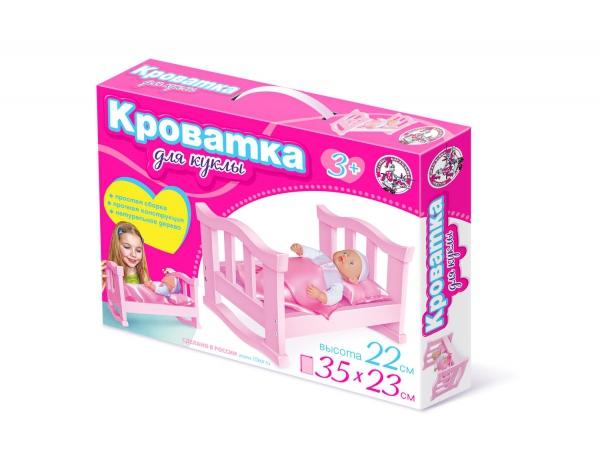 Кроватка для куклы. Деревянная. Маленькая 35х23х22см (в комплекте матрас.подушка.одеяло из атласа)