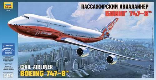 """Модель сборная """"Боинг 747-8"""""""