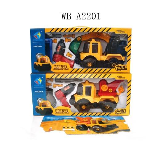 Машина-конструктор. 2 в 1