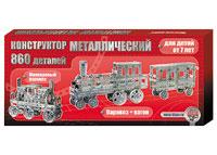 Конструктор металлический. Железная дорога (Россия)