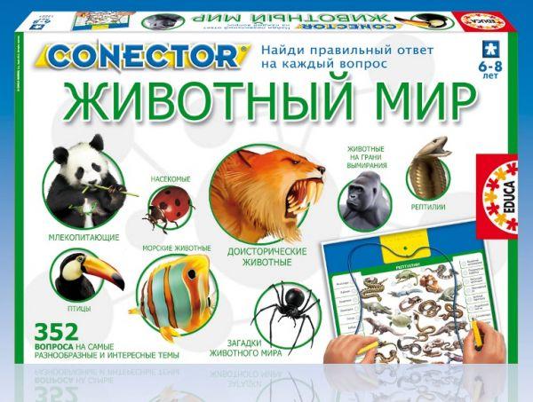 Электровикторина Животные планеты