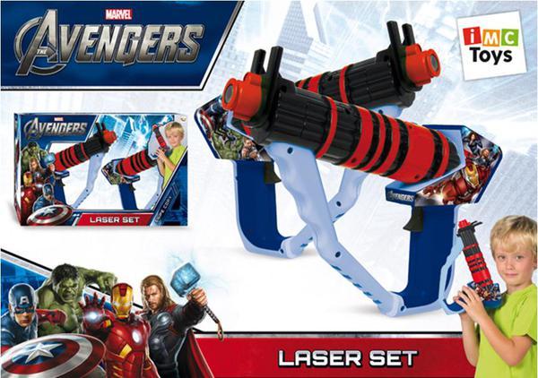 """Набор лазерного оружия """"Мстители"""""""